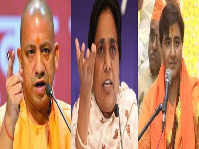 Lok Sabha Election 2019 : overtalking politician and there activist | Lok Sabha Election 2019 : वाचाळांची टोळी आणि लोकानुनय
