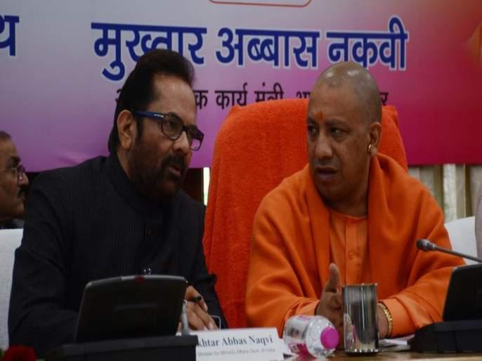 Lok Sabha elections 2019- EC Sent notice to BJP leaders | भारतीय जवानांचा उल्लेख 'मोदींची सेना', भाजपा नेत्यांना निवडणूक आयोगाची नोटीस
