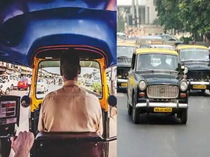 Don't hike taxis with rickshaws immediately; Need to reconsider! | रिक्षासह टॅक्सीची भाडेवाढ तूर्त नकाेच; फेरविचार गरजेचा; मुंबई ग्राहक पंचायतीची मागणी