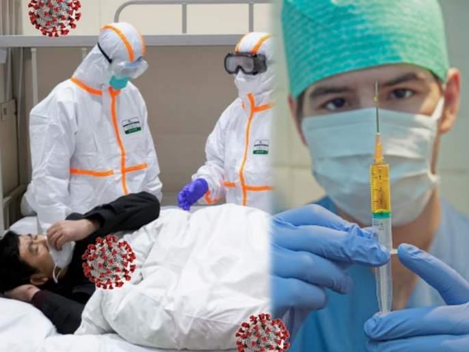 How coronavirus flu vaccine may help reduce covid-19 infection by 39 percent research reveals | दिलासादायक! या आजाराची लस घेतल्यास कोरोनाचा धोका ३९ टक्क्यांनी होणार कमी, तज्ज्ञांचा दावा