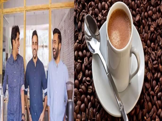 International coffee day 2020: story of 3 friends who brewed sleepy owl to life what is sleepy owl coffee | लय भारी! ३ मित्रांनी सुरू केला कॉफीचा बिझनेस; अन् आता कोट्यावधींची कमाई घेताहेत राव