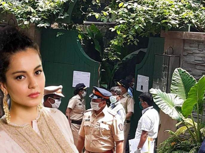 kangana ranaut has issued a notice to bmc demanding rs 2 crore damage compensation | कंगणा रणौतनं मुंबई महापालिकेला पाठवली नोटिस; मागितली 2 कोटींची नुकसान भरपाई
