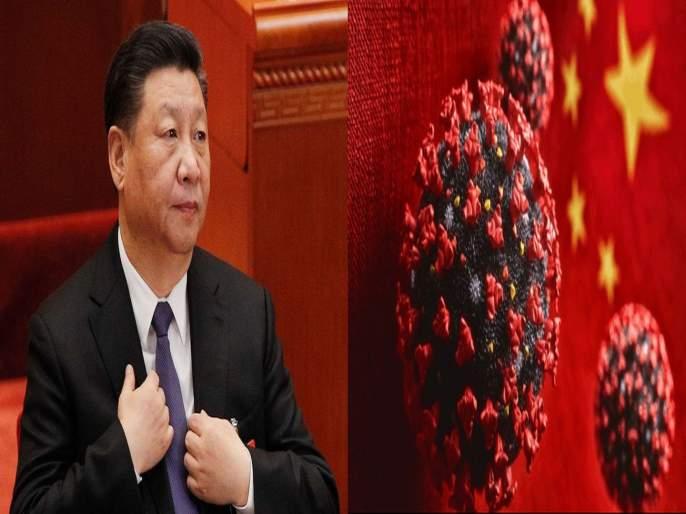 CoronaVirus News : China secretly found similar corona virus strain 2013 | धक्कादायक! चीनमध्ये 'असा' झाला कोरोनाचा प्रसार; WHO च्या पडताळणीआधीच खुलासा