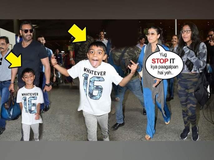 Ajay Devgan's Son Yug Devgan's Weird Behavior Ifront Of Media | अजय देवगणचा मुलगा मीडियाचे कॅमेरे पाहाताच करतो अशा गोष्टी, पाहून तुम्हीही व्हाल शॉक