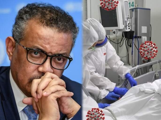 WHO worried about state of corona in brazil asks countries to remain careful in fight against the pandemic | चिंताजनक! ब्राझिलमध्ये वाढतोय कोरोनाच्या लाटेचा धोका; WHO चा सर्व देशांना धोक्याचा इशारा