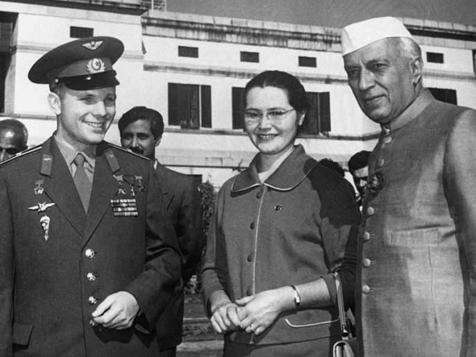 Celebrating the 60th anniversary of Yuri Gagarin's Spaceflight and visit to Ceylon | युरी गागारीन यांच्या अंतराळ उड्डाणाचा हीरक महोत्सव, अंतराळात पाऊल ठेवणारे पहिले मानव