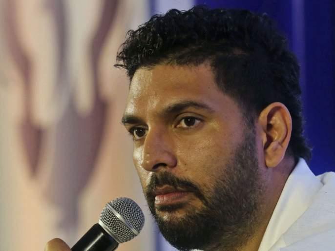 Yuvraj Singh wanted to play 2019 World Cup, but ... | युवराज सिंगला 2019चा वर्ल्ड कप खेळायचा होता, पण...
