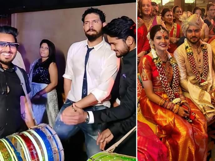 Video: Yuvraj Singh breaks the dance floor with his killer moves at Manish Pandey's wedding   Video: मनीष पांडेच्या लग्नात थिरकला युवराज सिंग ; डान्स पाहून तरूणी घायाळ