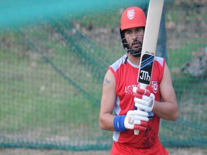 IPL Auction 2019: Special message to Yuvraj Singh's Mumbai Indians captain Rohit Sharma | IPL Auction 2019 : युवराज सिंगचा मुंबई इंडियन्सच्या कर्णधार रोहित शर्मासाठी खास मॅसेज