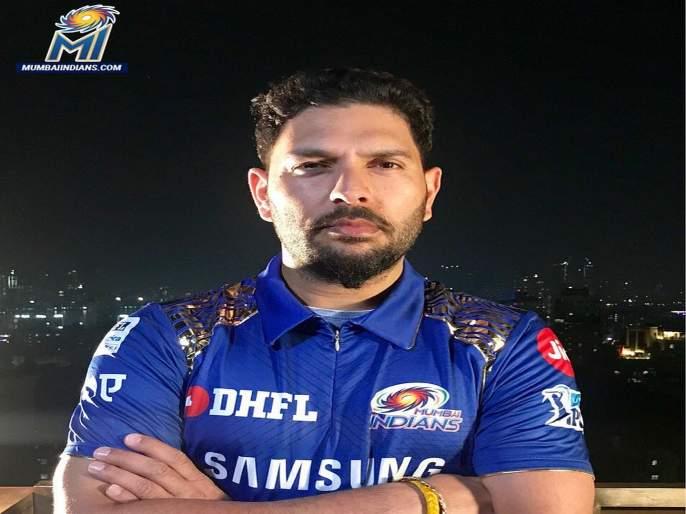 IPL 2019: Mumbai Indians' Yuvraj Singh emulates MS Dhoni's 'helicopter shot' – Watch video | IPL 2019 : मुंबई इंडियन्सच्या ताफ्यात दाखल होताच युवीनं लगावला हेलिकॉप्टर शॉट्स, पाहा व्हिडीओ