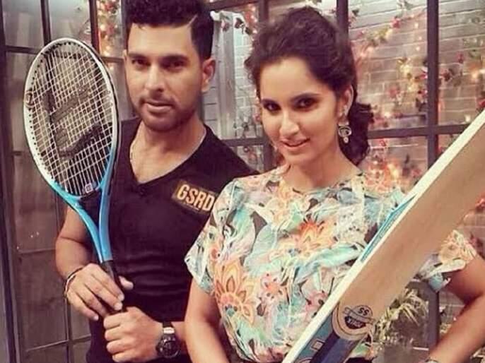 Yuvraj Singh gives Sania Mirza this 'Funny reaction' ..   युवराज सिंगने सानिया मिर्झाला दिली 'ही' फनी प्रतिक्रिया..