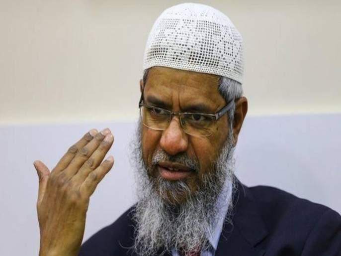 Zakir Naik in university's successful students list, demanded the deletion of the name on the website   विद्यापीठाच्या यशस्वी विद्यार्थ्यांमध्ये जाकीर, वेबसाईटवरचे नाव हटवण्याची मागणी