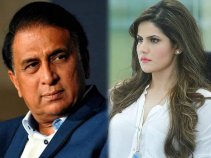 Zareen Khan Slams Sunil Gavaskar For His 'distasteful' Comment Against Anushka Sharma | हे अति झालं, असं तुम्हाला वाटत नाही का? सुनील गावस्कर यांच्या कमेंटवर झरीन खान भडकली