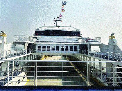 Ship for 'Roe Roe Service' arrives in Mumbai | 'रो रो सेवे'साठी जहाज मुंबईत दाखल