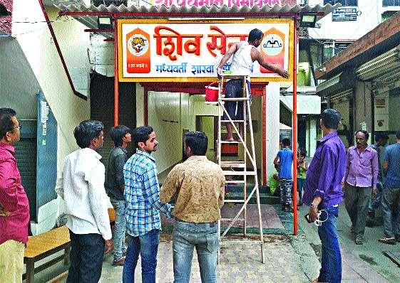 Shiv Sena called for Mawal drums in Dombivli | शिवसेनेने डोंबिवलीतमागवले मावळचे ढोल पथक