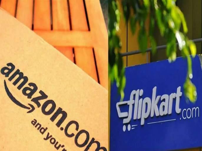 Complaint filed against Amazon, Flipkart | अॅमेझॉन, फ्लिपकार्टविरुद्ध तक्रारअर्ज दाखल