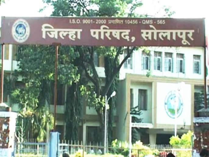 High Court verdict discusses change of power in Solapur Zilla Parishad | उच्च न्यायालयाच्या निकालाने सोलापूर जिल्हा परिषदेत सत्ताबदलाची चर्चा