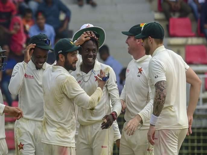 Zimbabwe beat Bangladesh by 151 runs in first Test in 5 years | पाच वर्षांनंतर 'या' संघाने मिळवला कसोटीत पहिला विजय