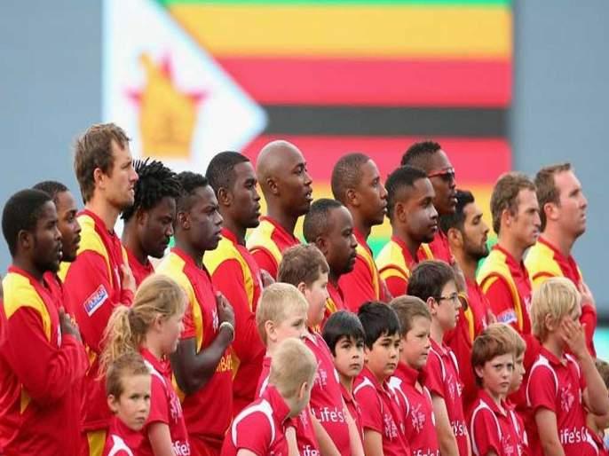 Zimbabweans ready to keep cricket alive, players ready to play for free | क्रिकेट जिवंत ठेवण्यासाठी झिम्बाब्वेचा आटापिटा, मोफत खेळण्याचीही खेळाडूंची तयारी