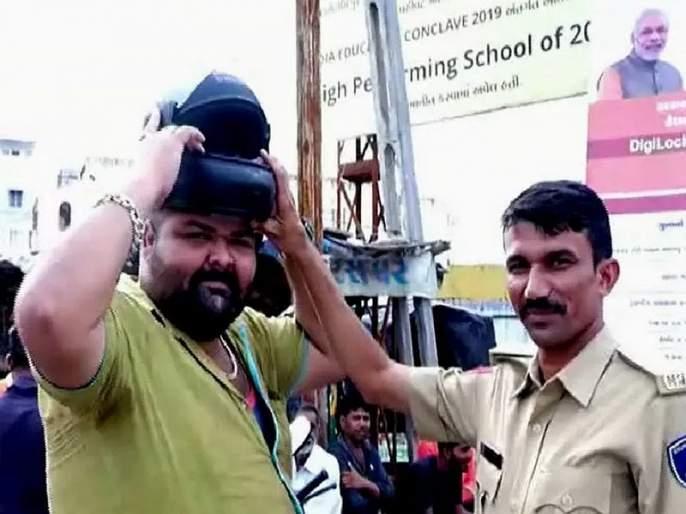 Since the head is big, the helmet does not fit, does it work fine or not by traffic police in gujrat vadodara   डोकं मोठं असल्याने हेल्मेटच बसत नाही, पोलिसांनी दंड आकारायचा का नाही?