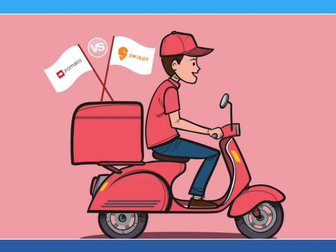 Online food delivery companies face a flurry of commissioners | ऑनलाईनफूड डिलिव्हरी कंपन्यांना आयुक्तांचा झटका