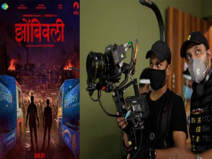 For this Reason Marathi Movie 'Zombivli' Created A Lot Of Curiosity Among The Fans, Know Details   पहिल्यांदाच मराठी रूपेरी पडद्यावर अवतरणार झोंबीज, तर डोंबिवली आणि झोंबिवलीचे हे आहे खास कनेक्शन
