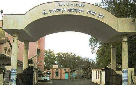 Zilla Parishad's reservation was decided! | अखेर जिल्हा परिषदेचे आरक्षण ठरले!