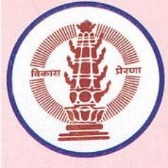 The corporate look came to the Zilla Parishad's finance department   जिल्हा परिषदेच्या अर्थ विभागाला आला कॉर्पाेरेट लूक