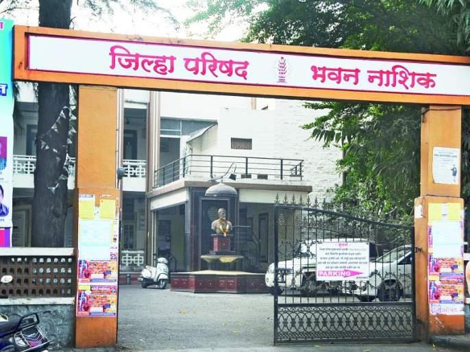The Commissioner reviewed the functioning of the Zilla Parishad | आयुक्तांनी घेतला जिल्हा परिषदेच्या कामकाजाचा आढावा