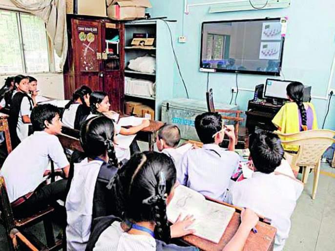 Virtual classrooms will be held in Zilla Parishad schools   जिल्हा परिषदेच्या शाळांमध्ये होणार व्हर्च्युअल क्लासरुम