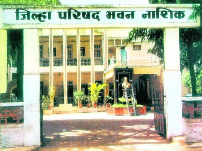 State Zilla Parishad Employees Federation Executive Committee | राज्य जिल्हा परिषद कर्मचारी महासंघ कार्यकारिणी जाहीर