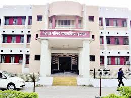 Recruitment for 182 posts in Washim Zilla Parishad; Online application can be done till April 23 | वाशिम जिल्हा परिषदेत १८२ पदांसाठी भरती; २३ एप्रिलपर्यंत करता येणार आॅनलाईन अर्ज
