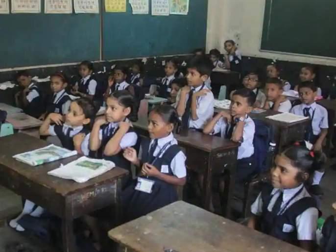 School bells in Corona-free places only in June | कोरोनामुक्त ठिकाणी शाळांची घंटा जूनमध्येच