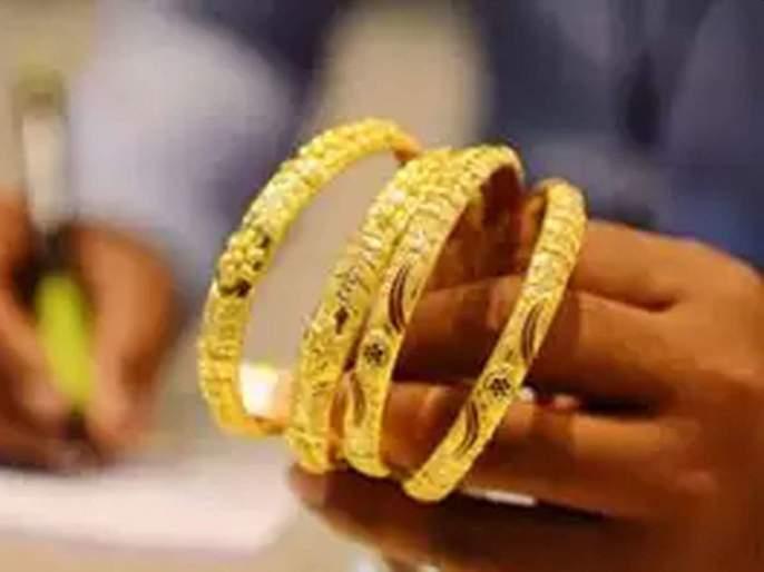 Beware, on sell of old gold or jewellery; Possibility of charging GST of 3 % | Old Is Gold: खबरदार, जुने सोने विकायला जाल तर! जीएसटी भरावा लागण्याची शक्यता