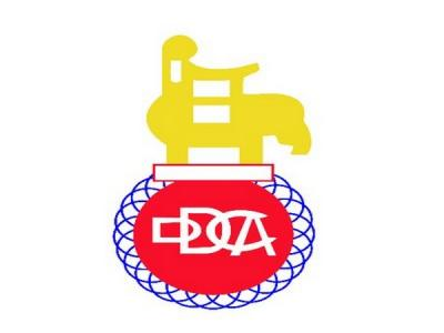 COVID-19: DDCA to donate 100 units of BPAP-B non-invasive ventilators, 100 oxygen concentrators