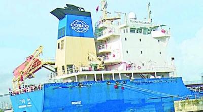 Chinese ship sailed off with Iranian bitumen labelled as UAE product | Chinese ship sailed off with Iranian bitumen labelled as UAE product