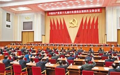 CCP has digitised its dictatorship | CCP has digitised its dictatorship