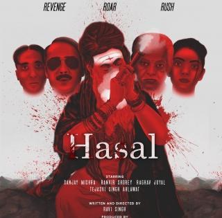'Hasal' starring Sanjay Mishra, Ranvir Shorey explores darkness inside us | 'Hasal' starring Sanjay Mishra, Ranvir Shorey explores darkness inside us