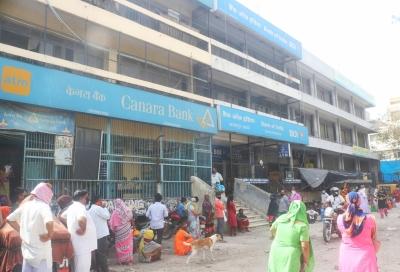 Canara Bank net profit triples as provisions fall | Canara Bank net profit triples as provisions fall