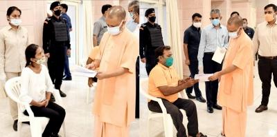 UP CM revives janata darshan after a year and a half | UP CM revives janata darshan after a year and a half