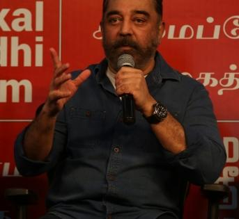 Kamal Haasan's MNM to field 1,521 candidates in TN local body elections | Kamal Haasan's MNM to field 1,521 candidates in TN local body elections