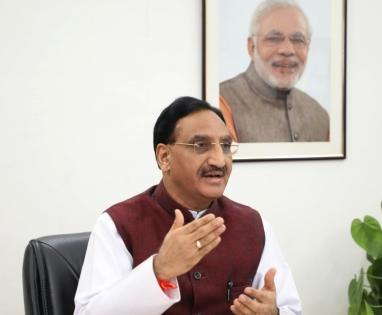 Ex-Minister 'Nishank' will be remembered for quality-oriented and innovative education policy | Ex-Minister 'Nishank' will be remembered for quality-oriented and innovative education policy