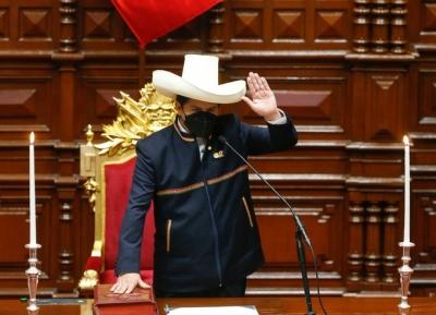 New Peruvian new govt to promote private, public investment | New Peruvian new govt to promote private, public investment