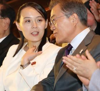 Kim Jong-un's sister calls S.Korean Prez 'parrot'   Kim Jong-un's sister calls S.Korean Prez 'parrot'