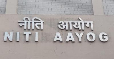NITI Aayog submits privatisation list, Bank of Maha, Central Bank top candidates   NITI Aayog submits privatisation list, Bank of Maha, Central Bank top candidates