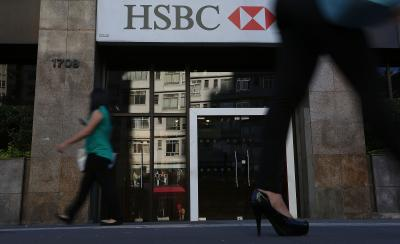 HSBC, Standard Chartered back China security law for HK   HSBC, Standard Chartered back China security law for HK