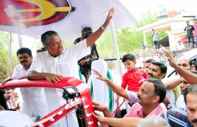 Will Vijayan's hegemony continue as CPI-M begins party meetings?   Will Vijayan's hegemony continue as CPI-M begins party meetings?