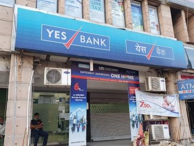 Relief measures underscores India's banks' challenges: Fitch | Relief measures underscores India's banks' challenges: Fitch