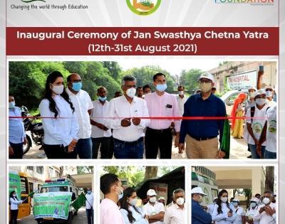 Haryana govt launches 'Jan Swasthya Chetna Yatra' | Haryana govt launches 'Jan Swasthya Chetna Yatra'