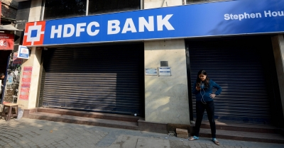 HDFC Bank shares hit record high on robust Q3 earnings   HDFC Bank shares hit record high on robust Q3 earnings